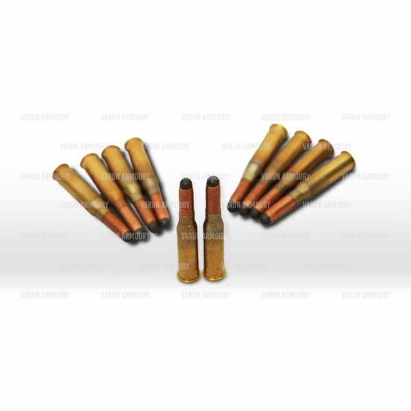 0.315 Rifle Cartridge