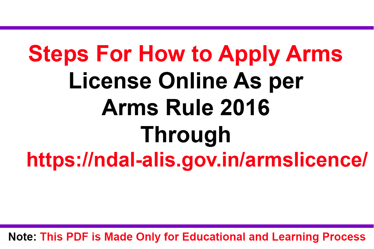 arms licence online apply